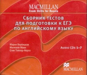 Macmillan Exam Skills For Russia Practice Tests for the Russian State Exam CDs (7) New Edition licen.