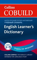 COBUILD Russian Learner's Dictionary (J & S edition - Omsk)