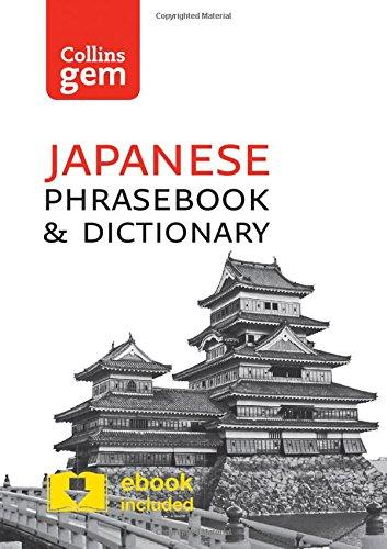 Collins Japanese Phrasebook and Dictionary Gem Edition