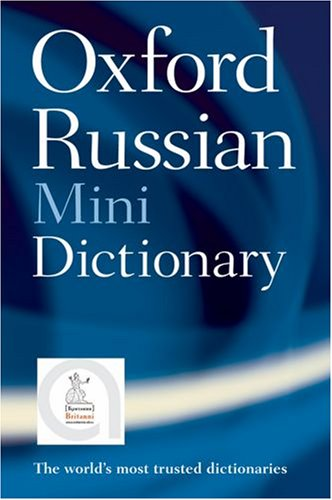 Oxford Russian Mini Dictionary NEd customized edition