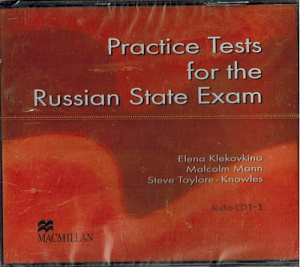 Macmillan Practice Tests for Russian State Exam CD