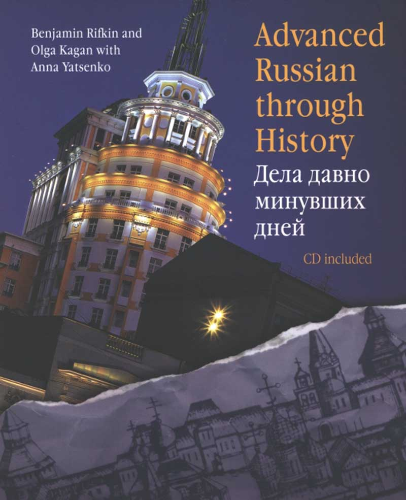Advanced Russian Through History +CD