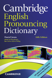 Cambridge English Pronouncing Dictionary 18 Edition Paperback