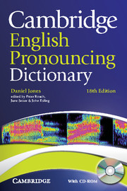 Cambridge English Pronouncing Dictionary 18 Edition +CDROM