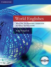 essay on english language a window to the world