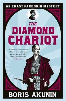 Diamond Chariot