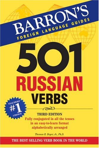 501 Russian Verbs 3rd Edition