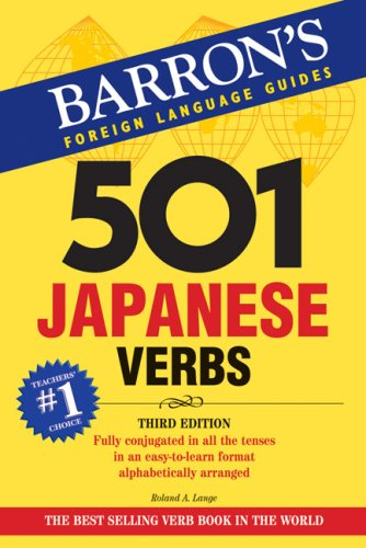 501 Japanese Verbs 3rd Edition