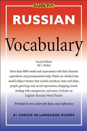 Barron's Russian Vocabulary 2nd Edition