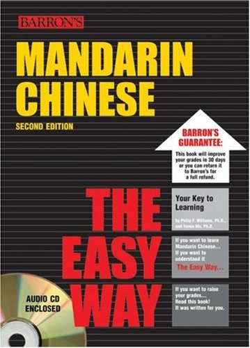 Barron's E-Z Mandarin Chinese with Audio CD 2nd Edition