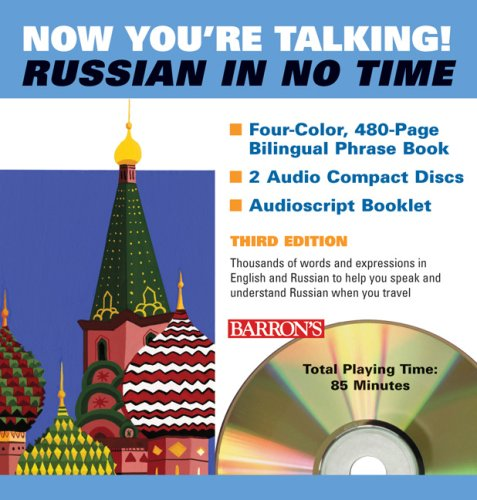 Now You're Talking! Russian in No Time with 2 Audio CD 3rd Edition