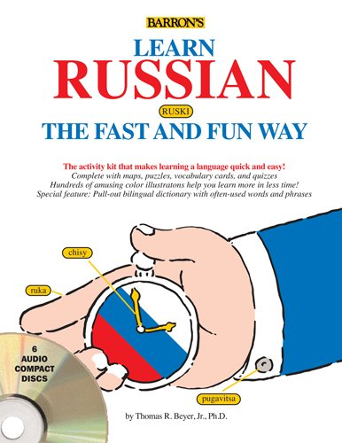 Learn Russian the Fast and Fun Way with 6 Audio CDs 2nd Edition