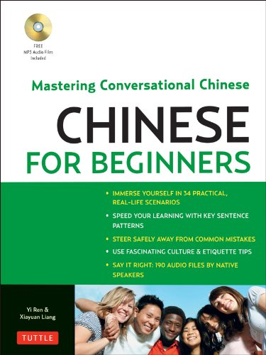 Chinese for Beginners: Mastering Conversational Chinese +D