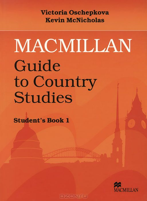 Macmillan Guide To Country Studies Level 1 Student's Book