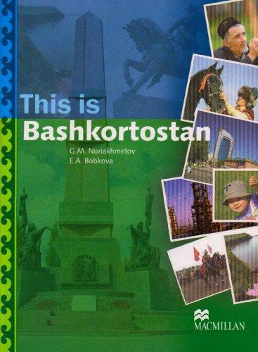 This is Bashkortostan Book