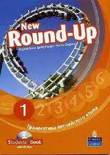 Round Up Grammar Practice Level 1 Student Book with CDROM Russian Edition
