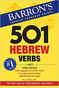 501 Herbrew Verbs 3rd Edition