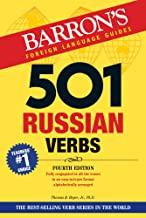 501 Russian Verbs 4ed