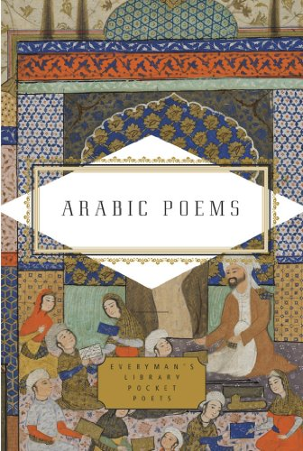 Arabic Poems: A Bilingual Edition