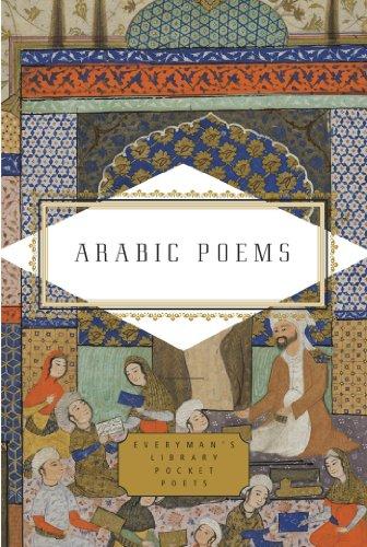 Arabic Poems: A Bilingual Edition