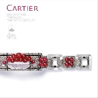 Cartier: Innovation through the 20th Century (RUSSIAN EDITION)
