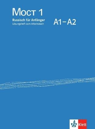 Мост A1-A2 Loesungsheft zum Arbeitsbuch
