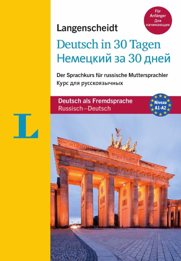 Langenscheidt Deutsch in 30 Tagen Russisch-Deutsch