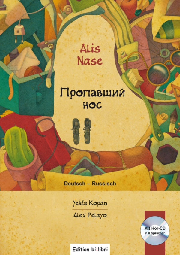 Alis Nase Kinderbuch Deutsch-Russisch mit Audio-CD in acht Sprachen