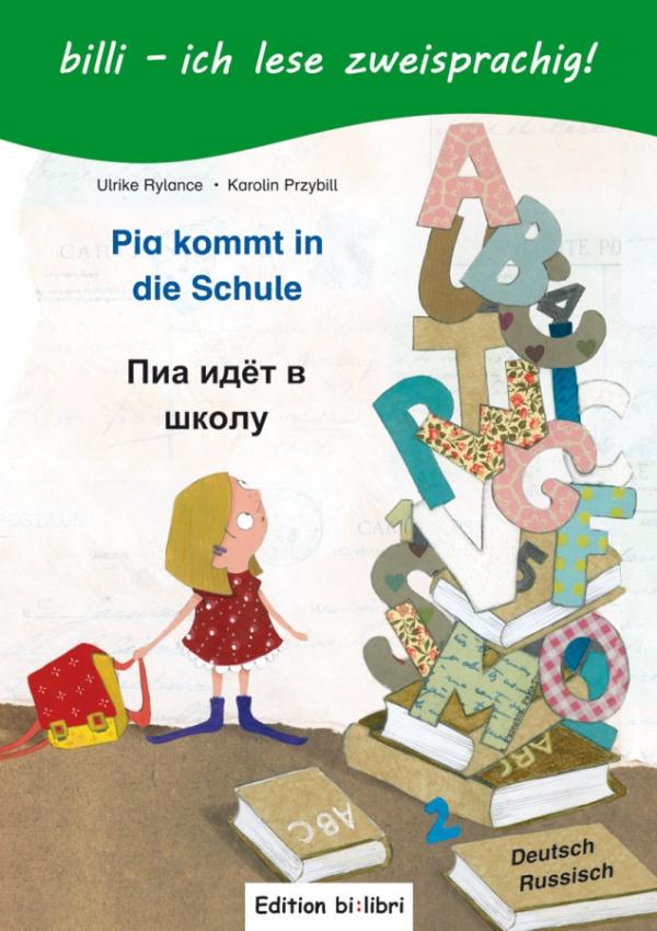 Bi:libri, Pia Schule, Deutsch-Russisch