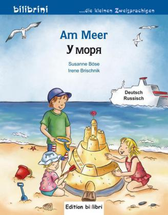 Am Meer Kinderbuch Deutsch-Russisch