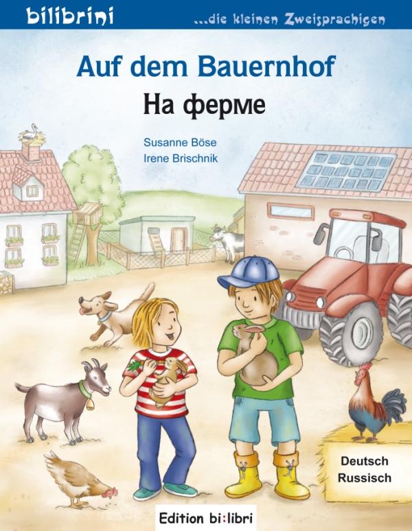 Auf dem Bauernhof, Deutsch -Russisch