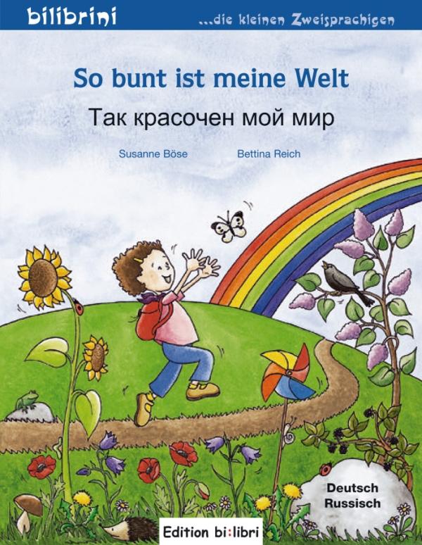 So bunt ist...Welt, Deutsch-russisch