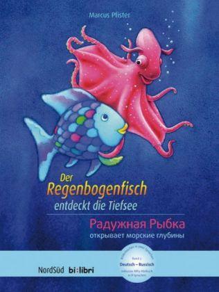 Regenbogenfisch, Deutsch-Russisch