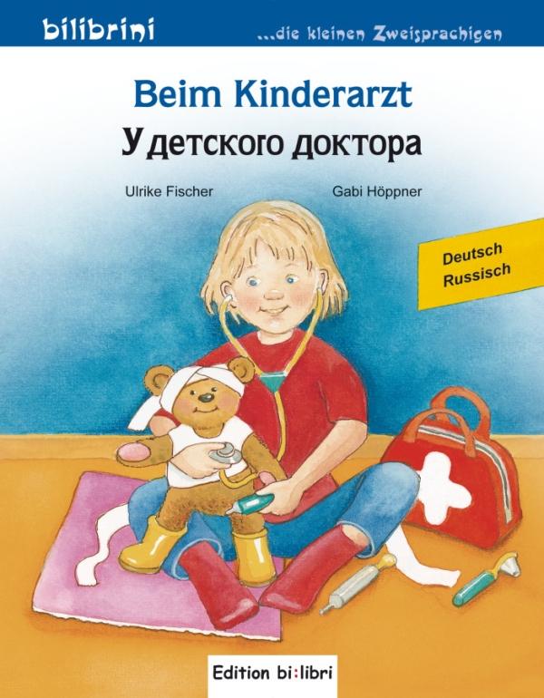 Beim Kinderarzt, Deutsch -Russisch