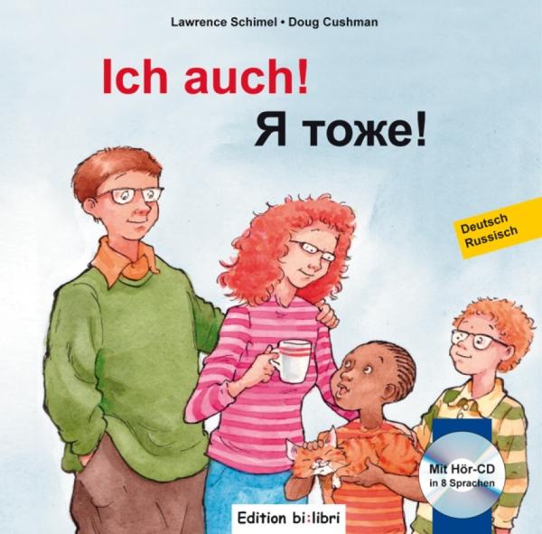 Ich Auch! deutsch-russisch +CD