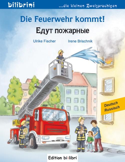 Die Feuerwehr kommt! Deutsch-Russisch