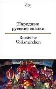 Russische Volksmaerchen