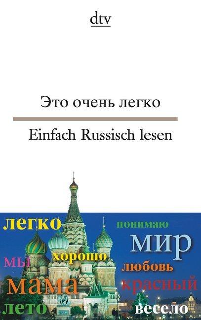 Einfach Russisch lesen/ Это очень легко (Russisch-Deutsch)