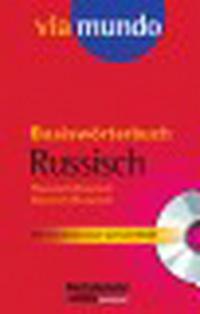 Russisches Taschenwb. Rus+Deut +D
