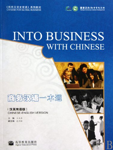Into Business with Chinese