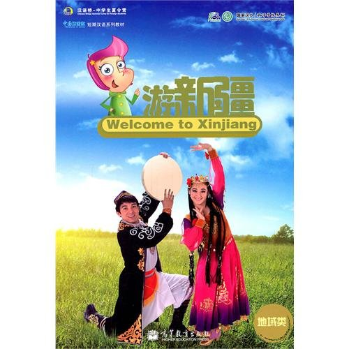 Welcome to China--Welcome to Xinjiang