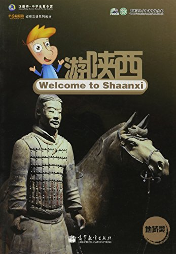Welcome to China--Welcome to Shaanxi (English-Chinese version)