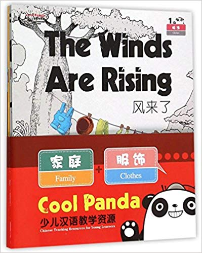 Cool Panda Chinese Teaching Resources•Family & Clothes  (4 copies)