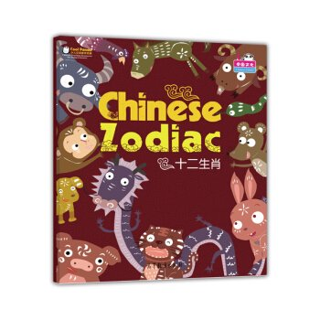 Chinese Zodiac. Cool Panda Chinese Children Teaching Resources