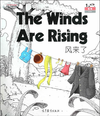 Cool Panda. The Winds Are Rising (Big Book)