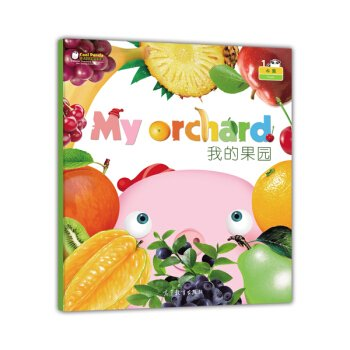 Cool Panda. My Orchard (Big Book)