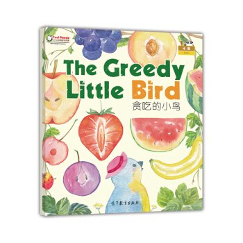 Cool Panda. The Greedy Little Bird (Big book)