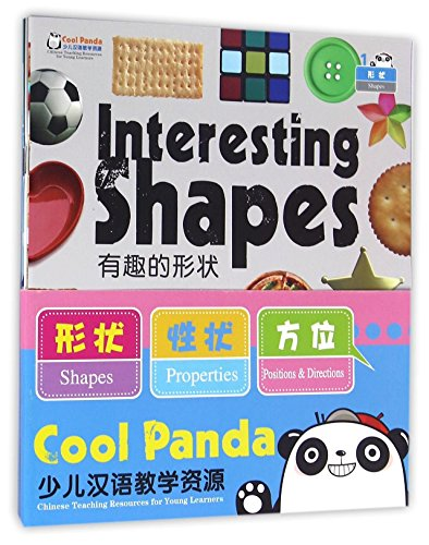Cool Panda Chinese Teaching Resources•Shapes, Positions and Directions  (4 copies)