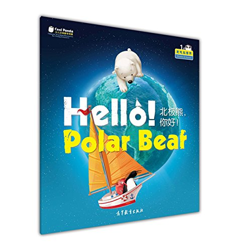Cool Panda..Weather & Seasons . Hello! Polar Bear (Big book)