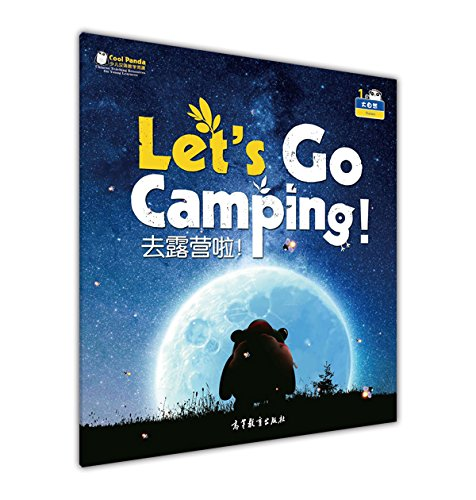 Cool Panda. Let's Go Camping! (Big book)